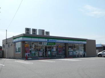 ファミリーマート 碧南六軒町店の画像1