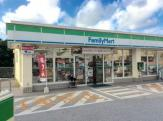 ファミリーマート沖縄宮里店