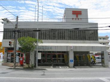 沖縄美里郵便局の画像1