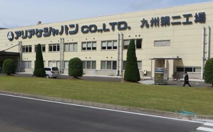 アリアケジャパン(株) 九州第二工場の画像1