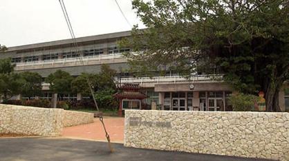 沖縄市立美里小学校の画像1