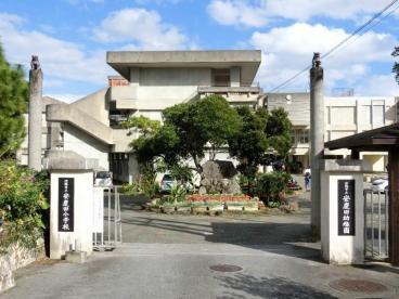 沖縄市立安慶田小学校の画像1