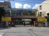 沖縄市立越来小学校