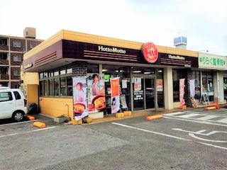ほっともっと 宮里中学校前店の画像1
