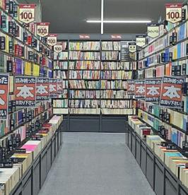 BOOKOFF 横浜十日市場店の画像1