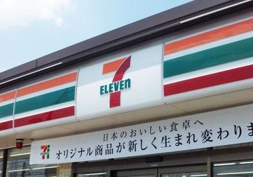 セブン‐イレブン 横浜十日市場駅前店の画像1