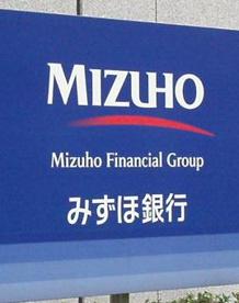 みずほ銀行 十日市場支店の画像1
