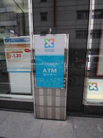 三井住友信託銀行 厚木支店の画像2