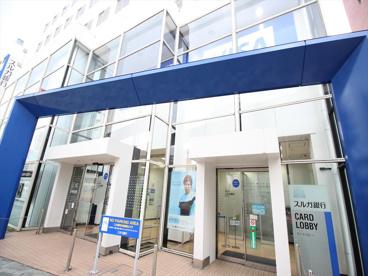 スルガ銀行 厚木支店の画像1