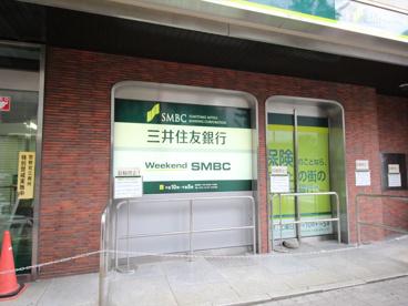 三井住友銀行 厚木支店の画像3