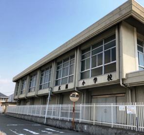広瀬小学校の画像2