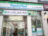 ファミリーマート サンズ本厚木中町店