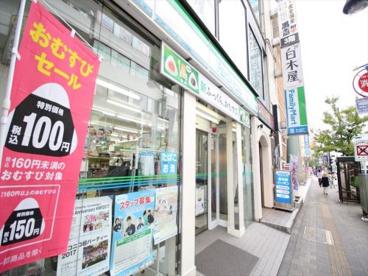 ファミリーマート サンズ本厚木中町店の画像2
