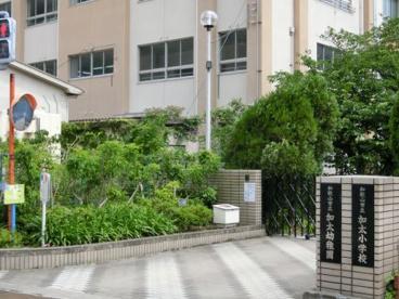 加太小学校の画像2