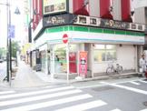 ファミリーマート 本厚木西店