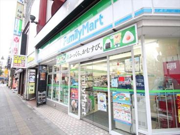 ファミリーマート 本厚木西店の画像2