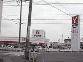 ヤマナカ 高浜店