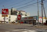 スギ薬局 高浜中央店