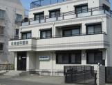 松崎歯科医院
