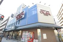 スーパーオオカワ桜川店