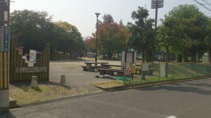 鶴野第2公園の画像3