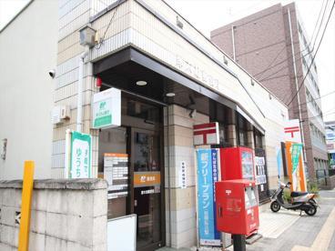 郵便局 厚木旭郵便局の画像1