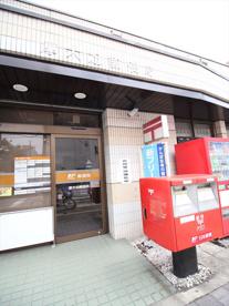 郵便局 厚木旭郵便局の画像2