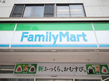 ファミリーマート 厚木旭町店の画像2