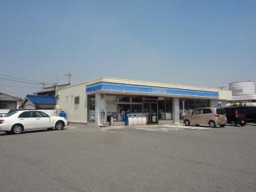 ローソン 高浜呉竹町店の画像1