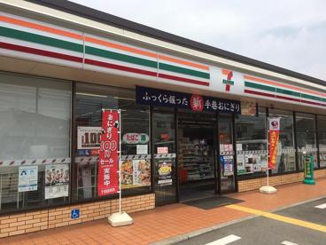 セブンイレブン堺土師1丁店の画像1