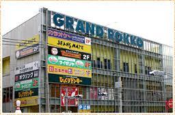 神戸六甲ボウルの画像1