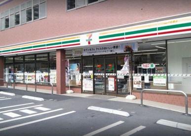 セブン‐イレブン 横浜子安通2丁目店の画像1
