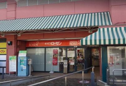 相鉄ローゼンオルト新子安店の画像1
