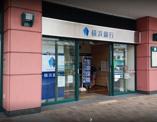 (株)横浜銀行 新子安支店