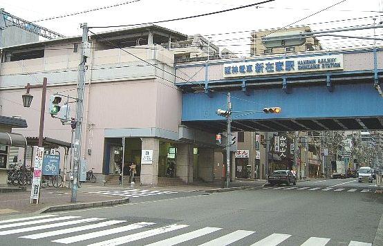 阪神新在家駅の画像