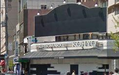 KOHYO堀江店の画像1