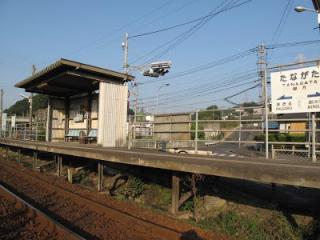 MR棚方駅の画像1