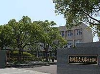 長崎県立大学 佐世保校の画像1