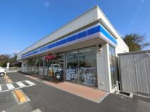 ローソン 市原藤井3丁目店