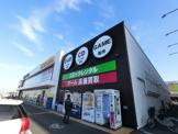 TSUTAYA 市原五井店