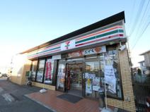 セブン‐イレブン 五井店