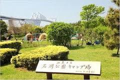 若洲海浜公園の画像1