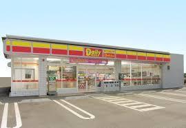 デイリーヤマザキ牧田店の画像1