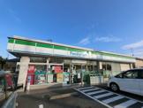 ファミリーマート大松屋五井西店