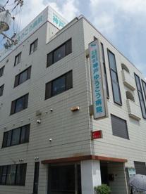 神戸ゆうこう病院の画像1