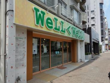 WeLL WeLLの画像1