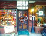 コンパル西口店