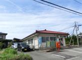 亀代郵便局