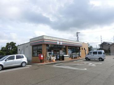 セブン‐イレブン 聖籠網代浜店の画像1