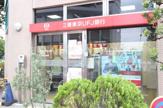 三菱UFJ銀行 国領駅前出張所